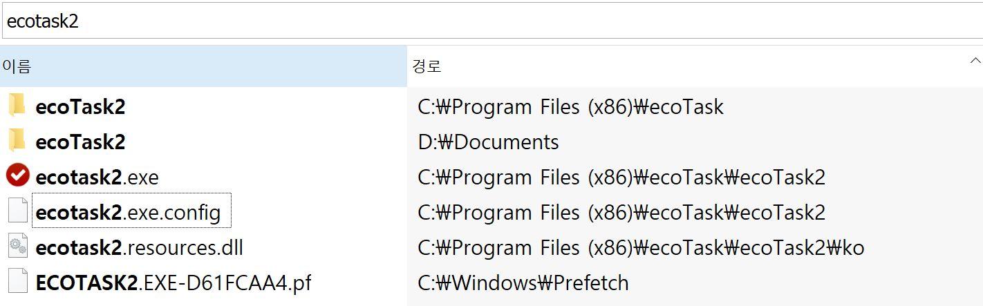 ecotask2 files.JPG