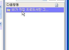 lifem_2.jpg