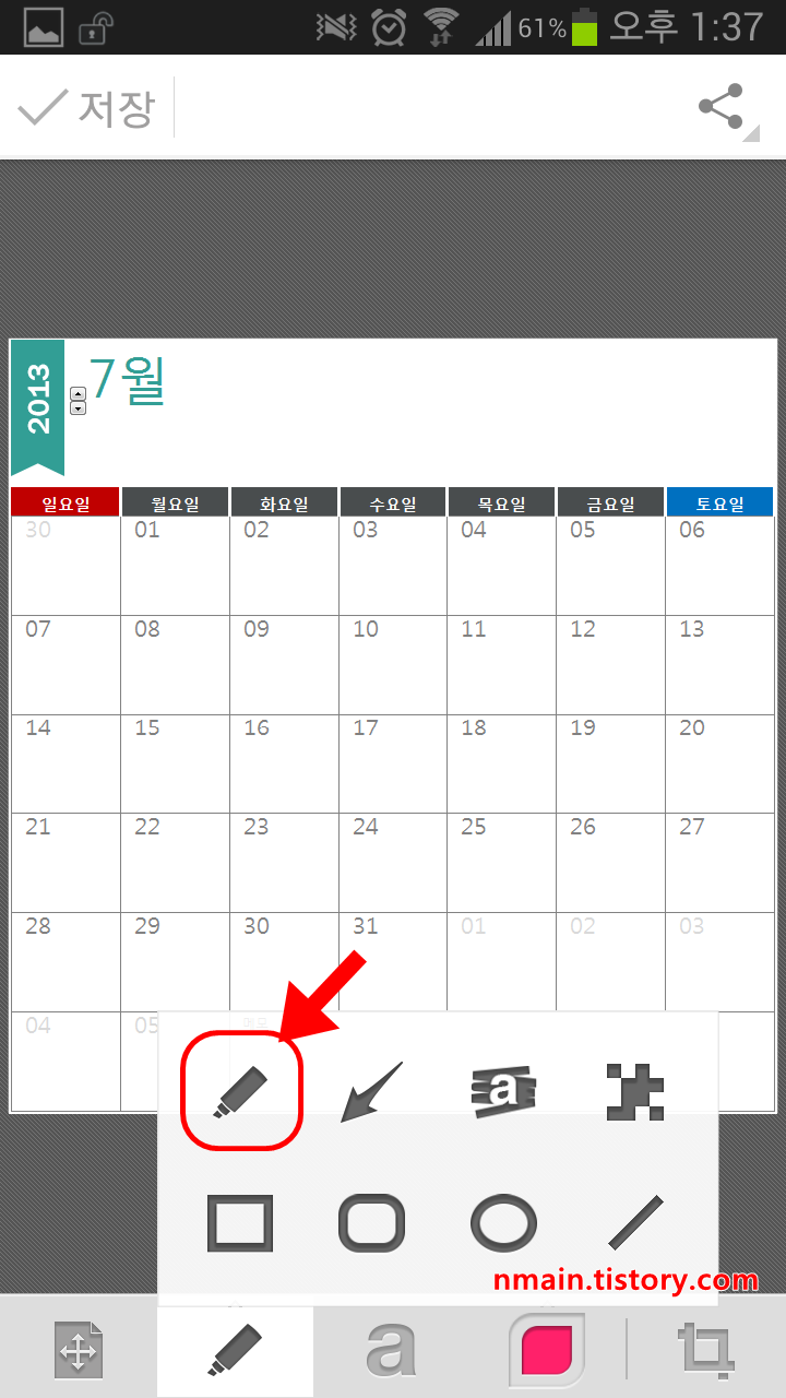 EverNote_calendar_003.png
