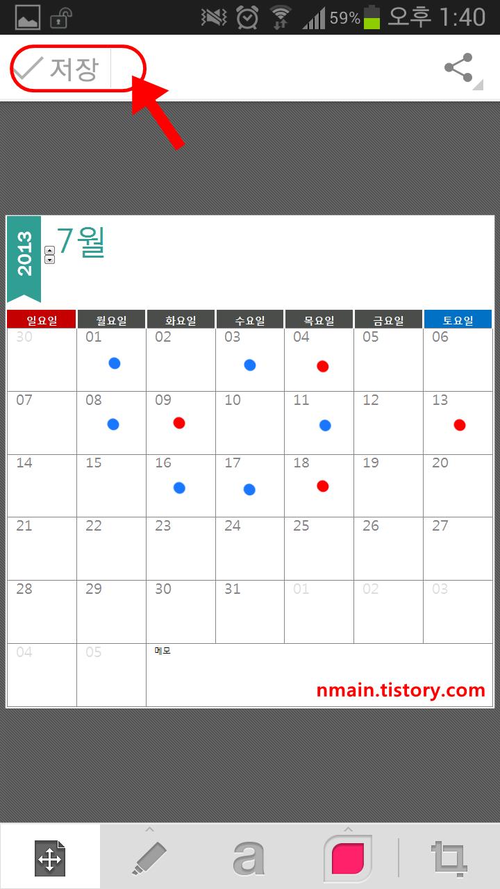 EverNote_calendar_004.png